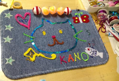 Kano-game2.jpg