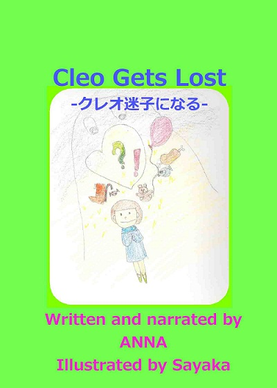 cleo_cover_checkthis.jpg